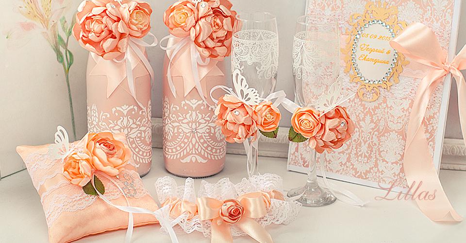 Свадебные аксессуары своими руками в персиковом цвете 32